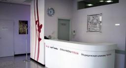 Recepción de la clínica